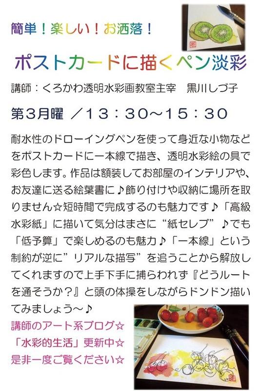 11-2広報ポストカード - コピー