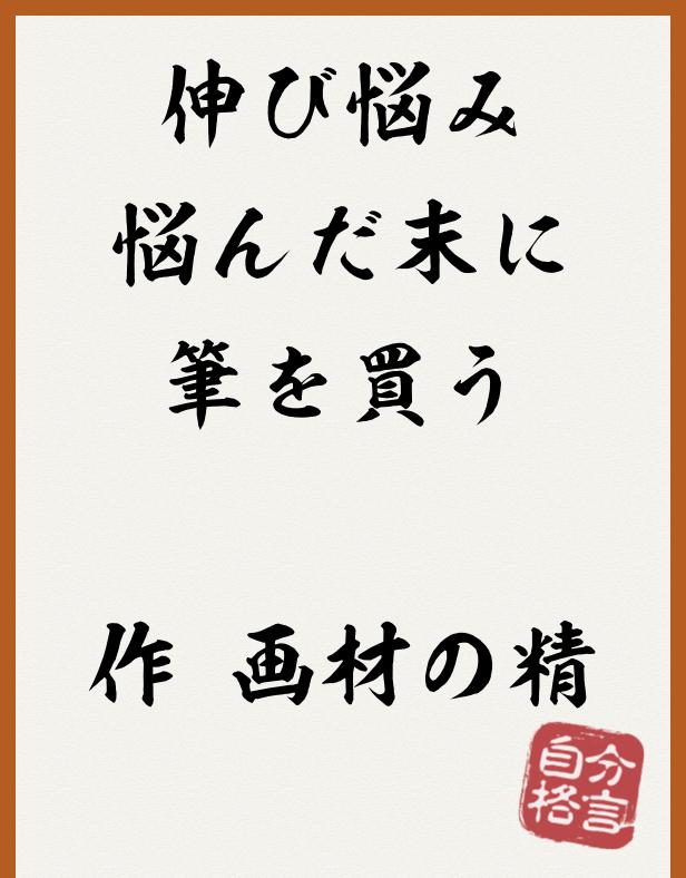 20140604_112339000_iOS