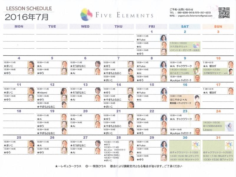15ケンビサロンヨガスタジオ (3)