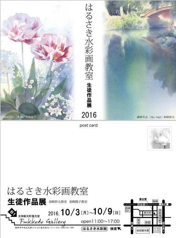 20160913_134930000_iOS
