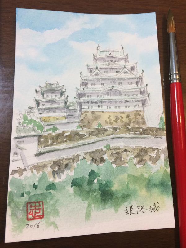 04水彩スケッチ「姫路城」 (1)