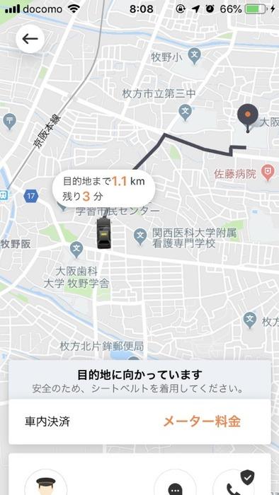 20190715_230842000_iOS_LI