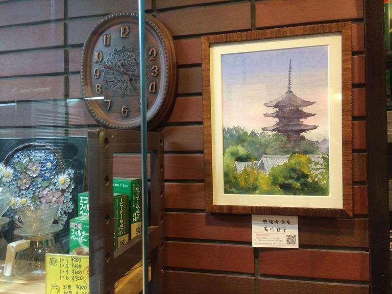 補足:サークル作品展2月11日祝日は休み・15日土曜日は2時まで!!&KUROKAWAは8、17日終日在廊♪