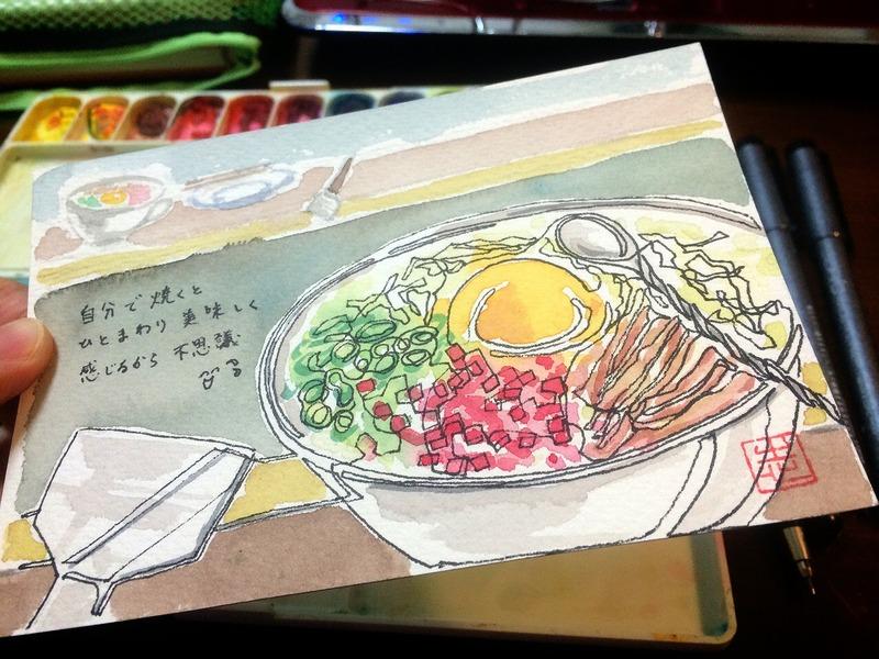 08一本線スケッチ「自分で焼くお好み焼き」 (2)