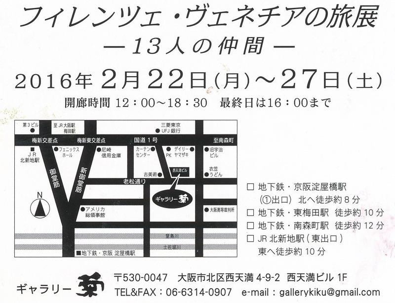 22Uさん水彩画団体展覧会 (1)