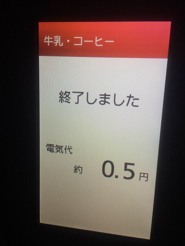 20141208_042626349_iOS