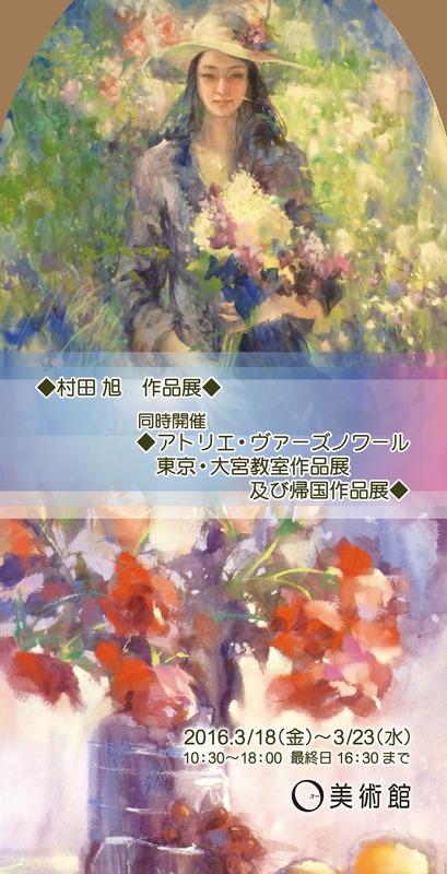 20160217_225259000_iOS