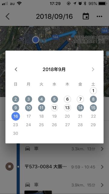 20180916_082917000_iOS