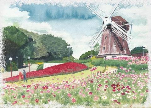水彩画作品「鶴見緑地公園のコスモス畑&風車」を描きました♪
