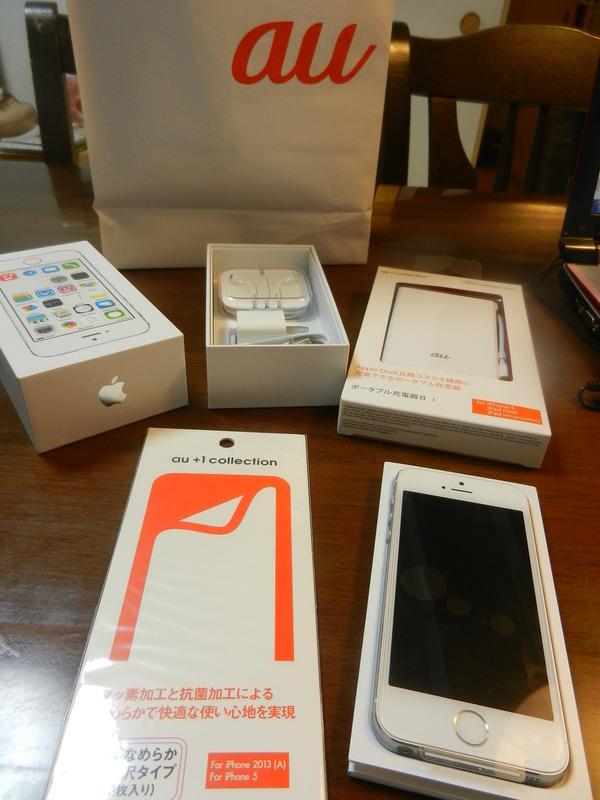 iphone5s来たる!!