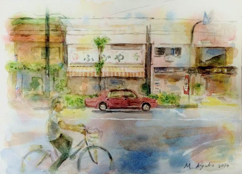 M watercolor (1)