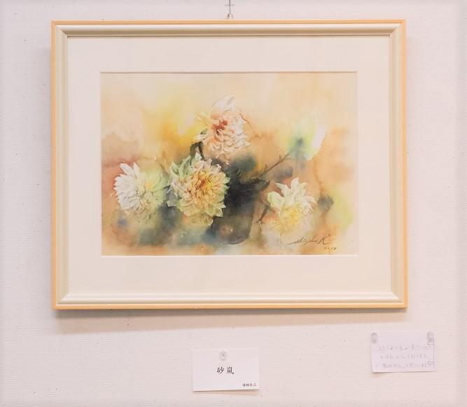 透明水彩画作品展 黒川の作品Ⅰ(7~14/23)