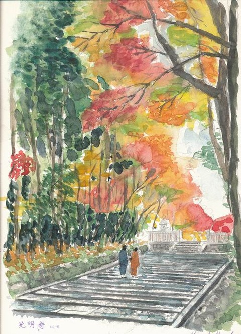 京都は 長岡京 「光明寺」の紅葉をスケッチ&取材してきました♪