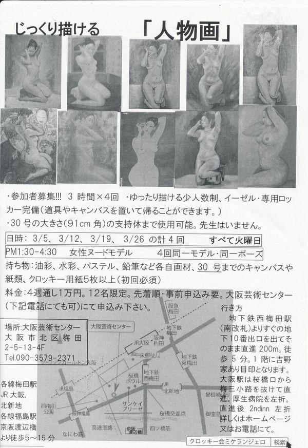 11 (1)
