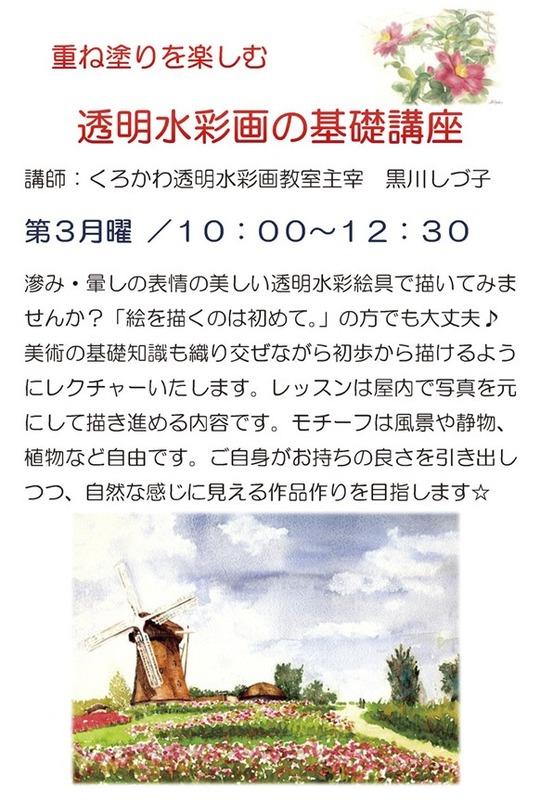 11-2広報ポストカード2 - コピー