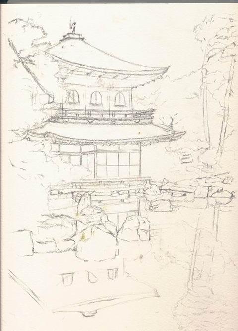 銀閣寺 下描き