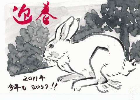 5デザイン目の年賀状描けました♪ & 子供っておもしろい♪