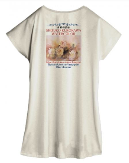 黒川しづこ透明水彩画Tシャツ裏