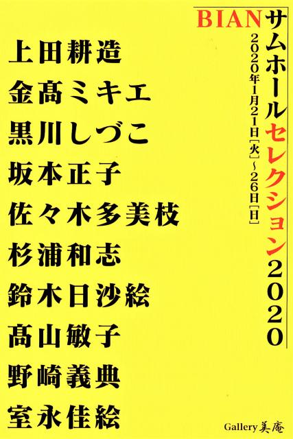 20200101070856_001