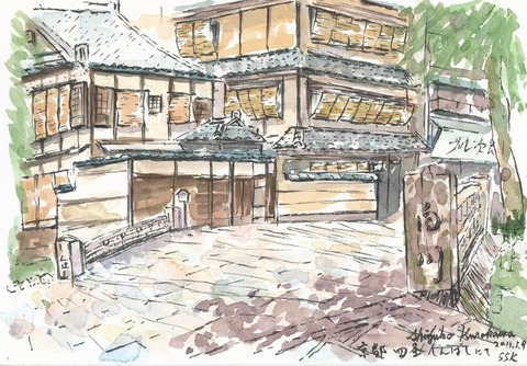 透明水彩画スケッチ「京都祇園しんばし」