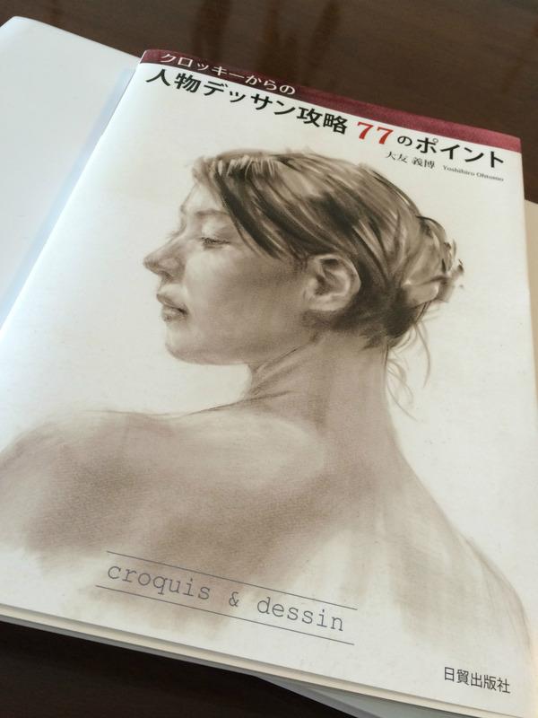 JR西日本CMリメンバー九州♪&リメンバー絵画の基本!大友義博先生特集