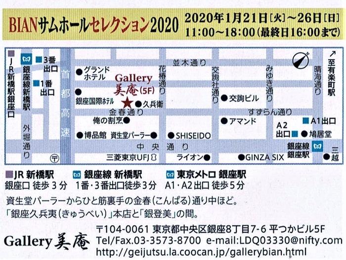 20200101070956_001