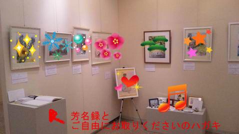 いよいよ明日9月2日から「KUROKAWAの透明水彩画展」開催!・・・なのに台風接近!!