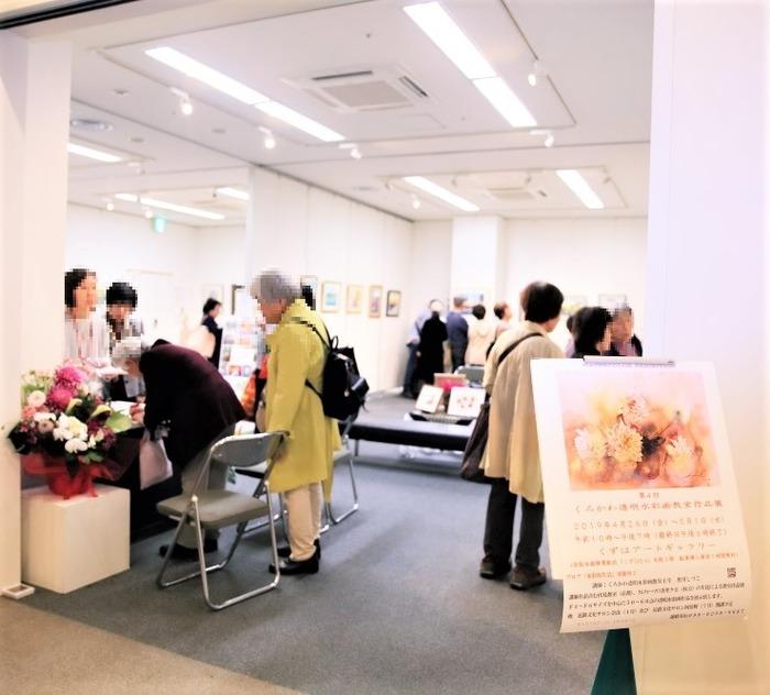 20019.04黒川水彩教室展の様子 (3)