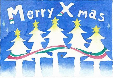 クリスマスカードその1 完成