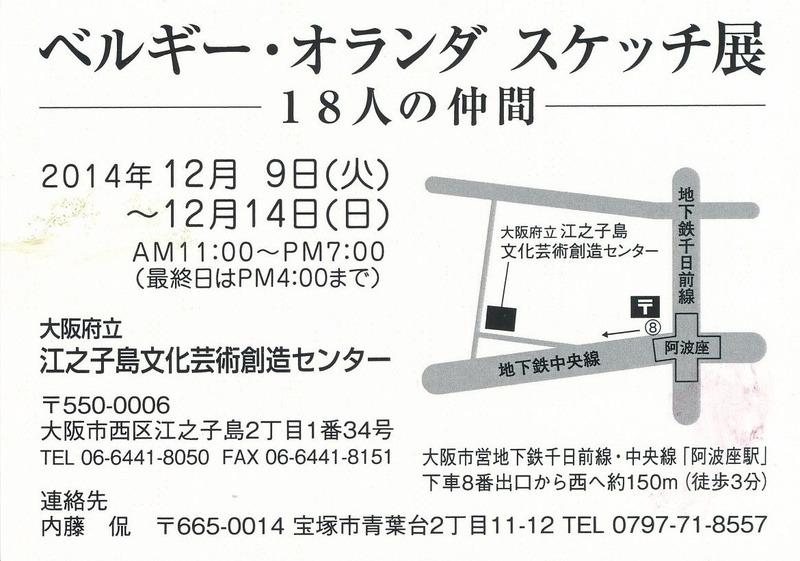 12UTさん展覧会 (2)