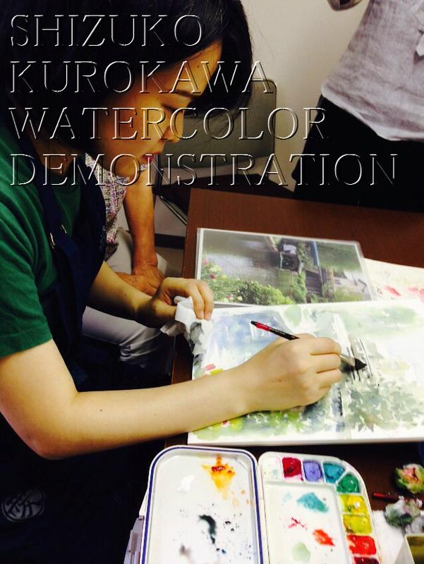 水彩画教室で初のデモンストレーションレッスンを開催しました☆