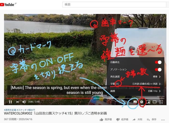 2020.07.02自動翻訳①_LI
