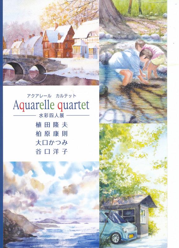 28透明水彩画展覧会 (1)