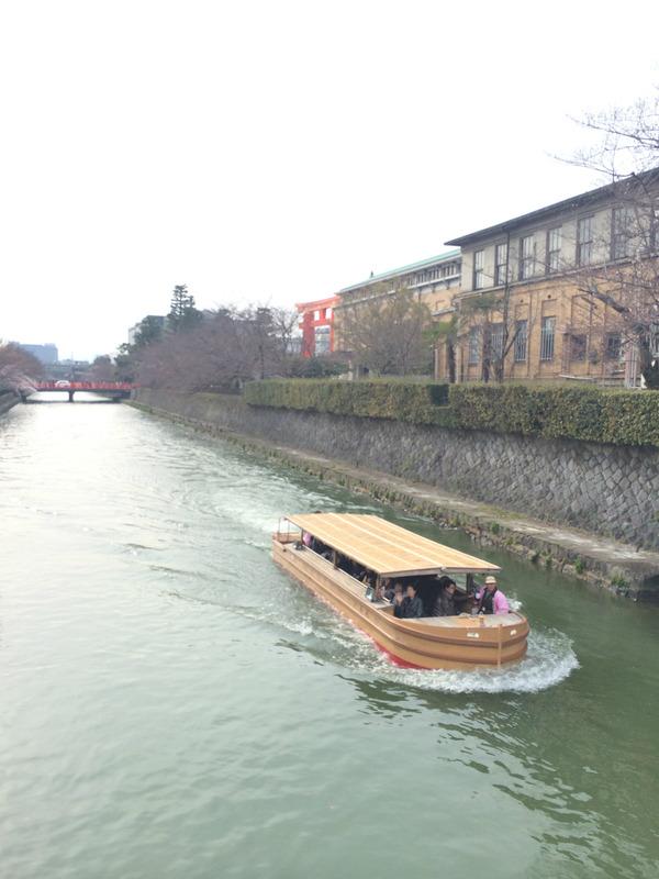 GW写真特集 リニューアルした京都市動物園