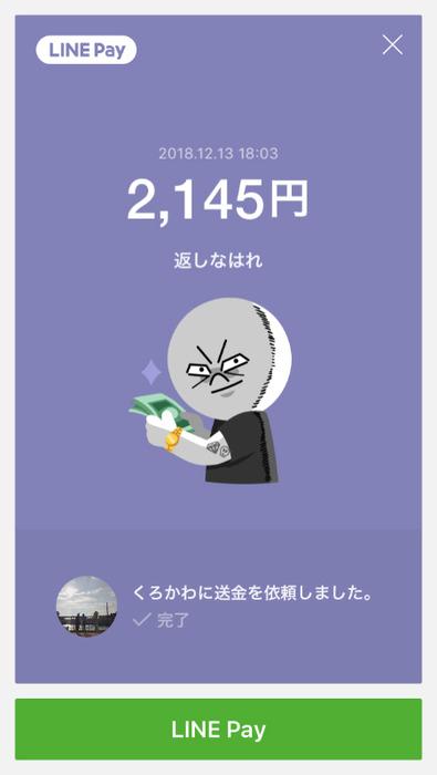 20181213_090448000_iOS