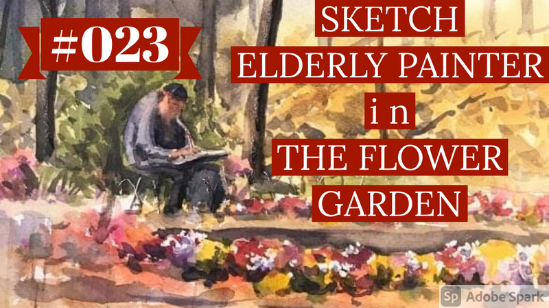 【動画】透明水彩スケッチ「老画家と庭」(鶴見緑地)作りました♪