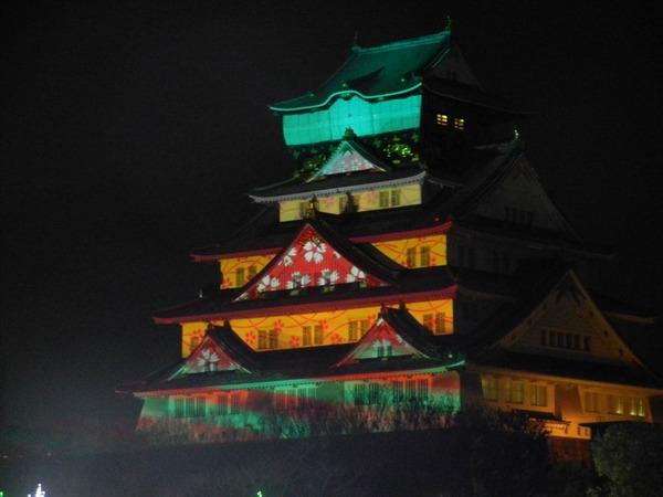 大阪城3Dマッピングスーパーイルミネーションを観てきました♪