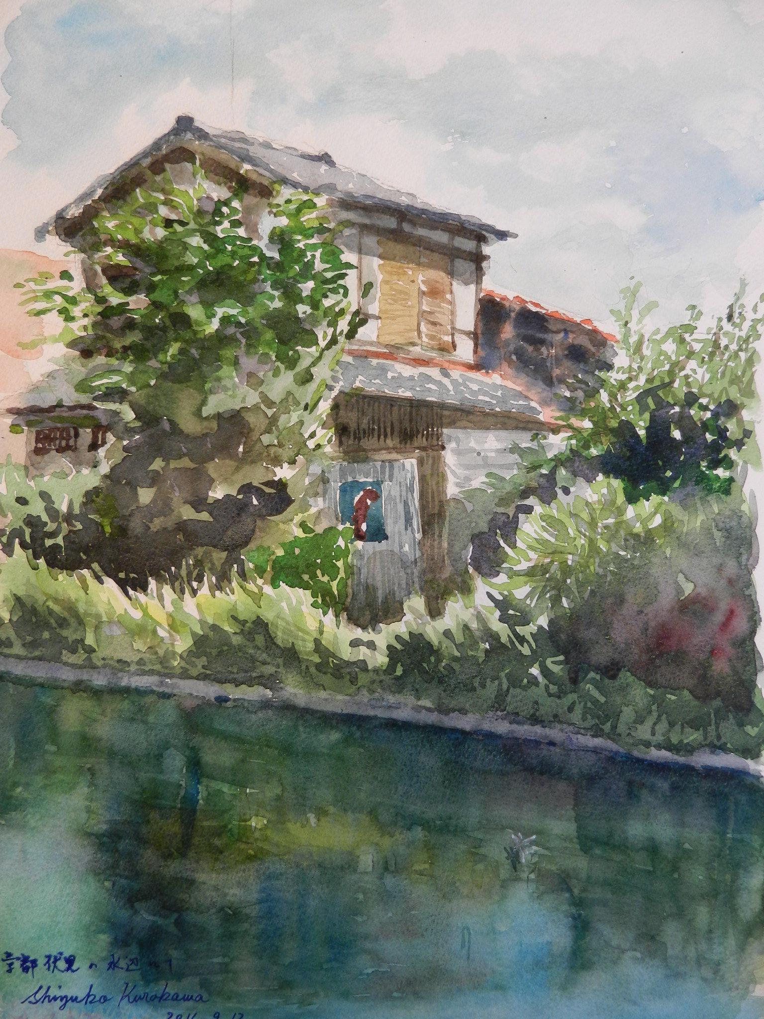 水彩的生活KUROKAWAの透明水彩画   はじまったこと 「箕面のアート&雑貨『この街、あの空』展」&「水彩スケッチクラブ(SSC)」 コメント