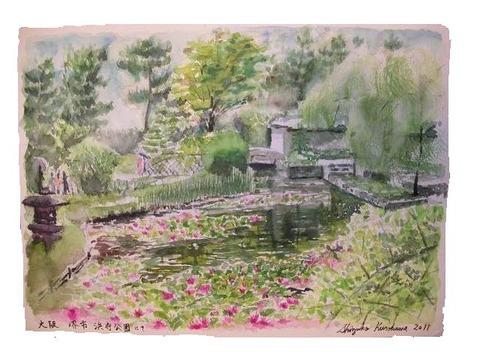 ホルベイン主催スケッチ会「in 大阪 堺市 浜寺公園」に参加♪薔薇・睡蓮・松の木が美しい!写真盛りだくさんでお送りします♪♪