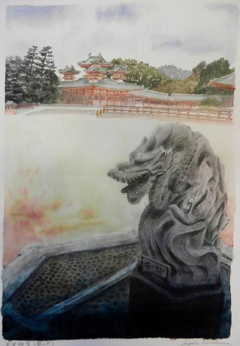 今年初作品 透明水彩画『平安神宮 龍の年』 & コットマンの名前が変わったよ♪ 他