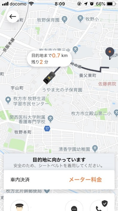 20190715_230914000_iOS_LI