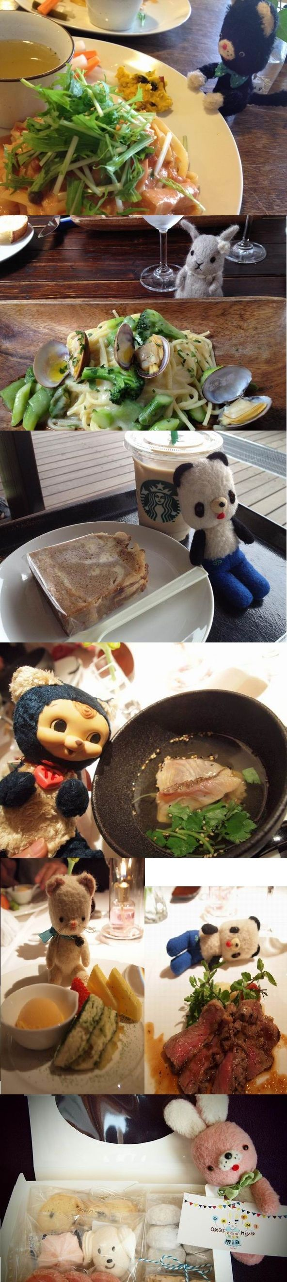 23徳田さん写真人形0