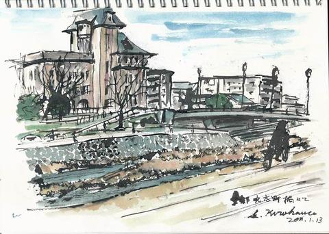 京都丸太町橋にて スケッチ2
