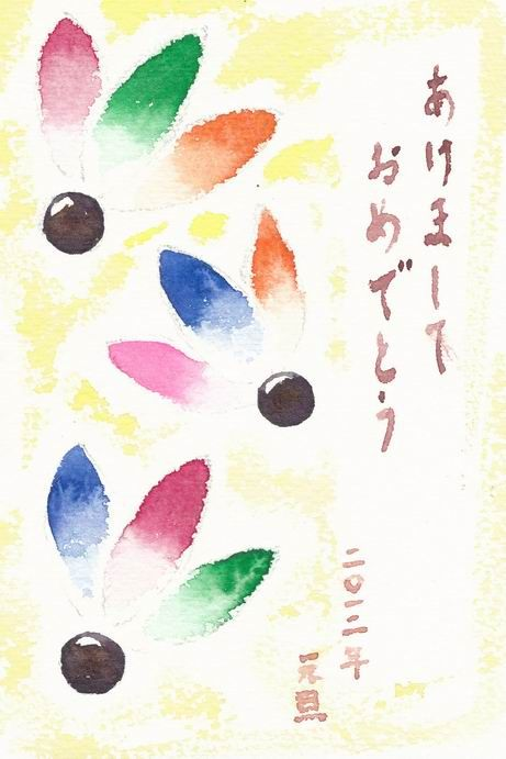 一度やってみたかった「生徒作品~☆」お題は「林檎」そして 次のサークルはまた来年~☆