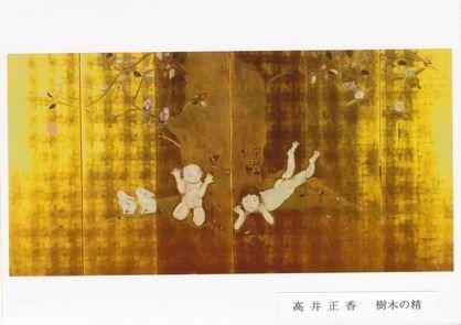 日本画 高井正香 (4)