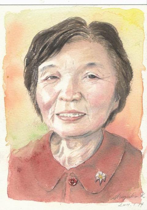 水彩画作品「わたしのおばさん」を描きました♪