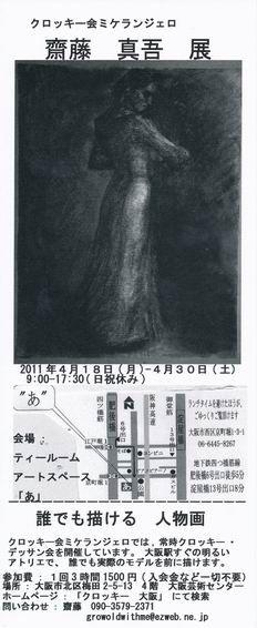 美術情報 (1)