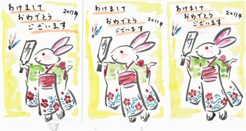思い出す・・・京芸短入試の朝~九死に一生 パート1~