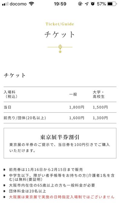 20190221_105933000_iOS