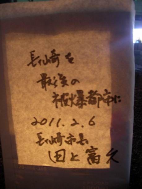 2011-03-02 18-40-44